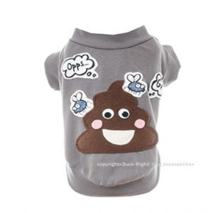 Big Poo Shirt by Suckright