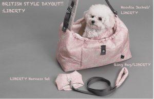 winter magic reversible dog carrier