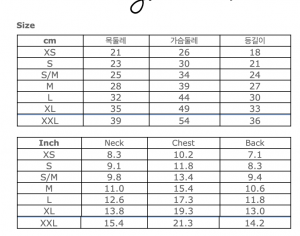 Flounce Organic Dog Tee Size Chart