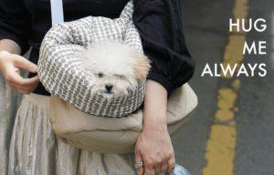 Hug Me Bag on Clearance