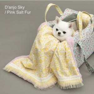 Balmy Dog Blanket